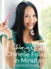 Ching's Chinese Food in Minutes - eBook