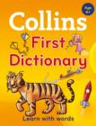 Collins First Dictionary (Collins First) - eBook