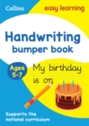 Handwriting Bumper Book Ages 5-7 : KS1 English Home Learning and School Resources from the Publisher of Revision Practice Guides, Workbooks, and Activities. - Book