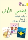 First Stories Big Book : Level 3 (Kg) - Book