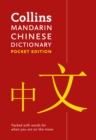 Mandarin Chinese Pocket Dictionary : The Perfect Portable Dictionary - Book