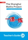 The Shanghai Maths Project Teacher's Guide Year 2A - Book