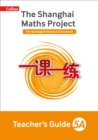 The Shanghai Maths Project Teacher's Guide Year 5A - Book