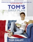 Tom's Daily Plan - eBook