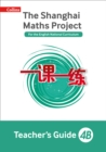 The Shanghai Maths Project Teacher's Guide 4B - Book