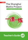 The Shanghai Maths Project Teacher's Guide 6B - Book