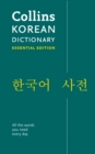Collins Korean Essential Dictionary - Book