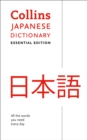 Collins Japanese Essential Dictionary - Book