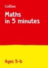 Letts Maths in 5 Minutes a Day Age 5-6 - Book