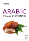 Arabic Visual Dictionary: A photo guide to everyday words and phrases in Arabic (Collins Visual Dictionary) - eBook