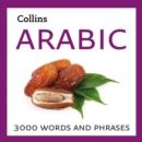 Learn Arabic : 3000 Essential Words and Phrases - eAudiobook