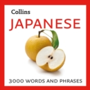 Learn Japanese : 3000 Essential Words and Phrases - eAudiobook