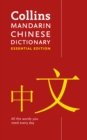 Collins Mandarin Chinese Essential Dictionary - Book