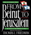 From Beirut to Jerusalem - eAudiobook