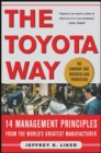 The Toyota Way - Book