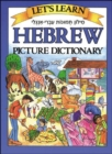 Let's Learn Hebrew Picture Dictionary - Book