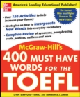 400 Must-Have Words for the TOEFL - eBook