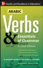 Arabic Verbs & Essentials of Grammar, 2E - eBook
