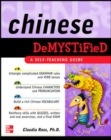 Chinese Demystified : A Self-Teaching Guide - eBook