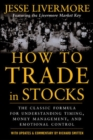 How to Trade In Stocks - eBook