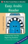 Easy Arabic Reader - eBook