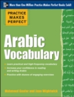 Practice Makes Perfect Arabic Vocabulary - Book