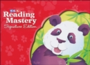 Reading Mastery Reading/Literature Strand Grade K, Teacher Guide - Book