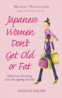 Japanese Women Don't Get Old or Fat : Delicious slimming and anti-ageing secrets - Book