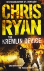 The Kremlin Device - Book