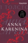 Anna Karenina (Vintage Classic Russians Series) - Book
