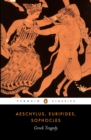 Greek Tragedy - Book