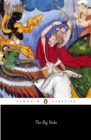 The Rig Veda - eBook