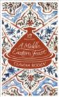 A Middle Eastern Feast - eBook