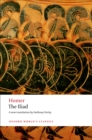 The Iliad : (OWC Hardback) - eBook