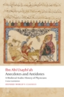 Anecdotes and Antidotes : A Medieval Arabic History of Physicians - eBook