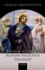 Faith and Science in Russian Religious Thought - eBook