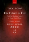 The Future of Fire - Book