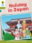Oxford Reading Tree Biff, Chip and Kipper Stories Decode and Develop: Level 7: Holiday in Japan - Book