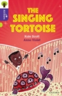Oxford Reading Tree All Stars: Oxford Level 11: The Singing Tortoise - Book