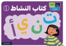 Oxford Arabic Phonics: ACTIVITY BOOK A: PACK OF 10 - Book