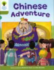 Oxford Reading Tree: Level 7: More Stories A: Chinese Adventure - Book
