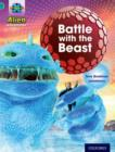 Project X: Alien Adventures: Turquoise: Battle With The Beast - Book