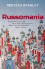 Russomania : Russian culture and the creation of British modernism, 1881-1922 - Book
