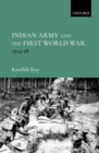 Indian Army and the First World War : 1914-18 - eBook