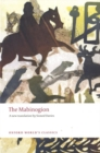 The Mabinogion - Book