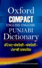 Compact English-English-Punjabi Dictionary - Book