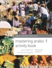 Mastering Arabic 1 Activity Book - eBook