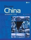 Discover China Level 4 Workbook & CD Pack - Book
