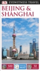 DK Eyewitness Beijing and Shanghai - Book