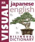 Japanese English Bilingual Visual Dictionary - Book